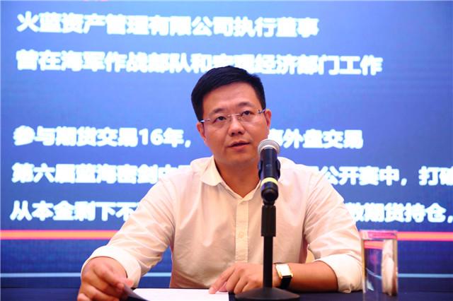 傅海棠_0023