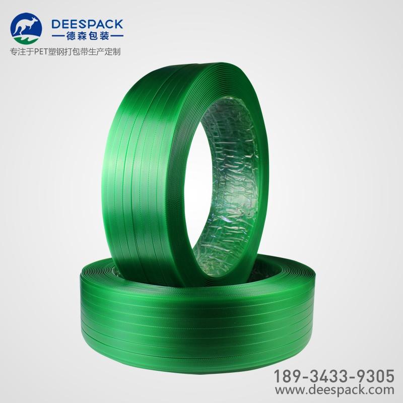 綠色透明PET塑鋼帶