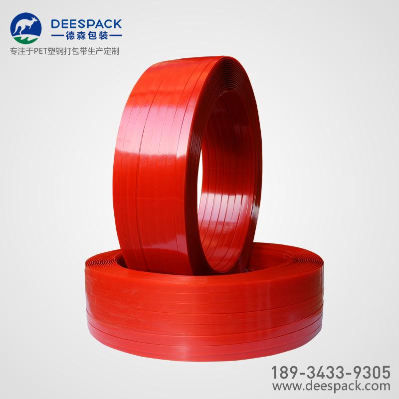 紅色PET塑鋼帶