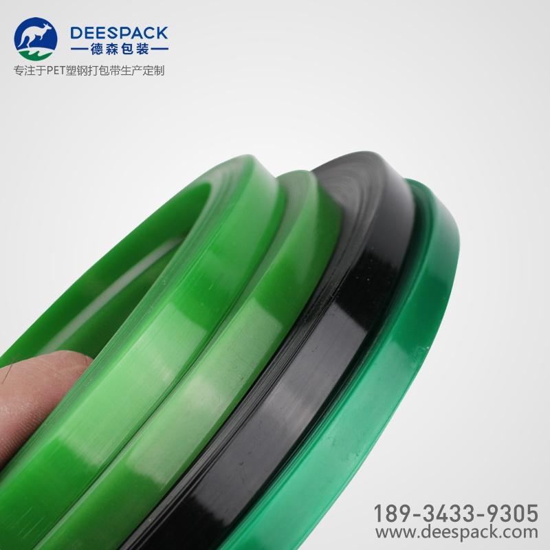 9-12mm規格PET塑料打包帶