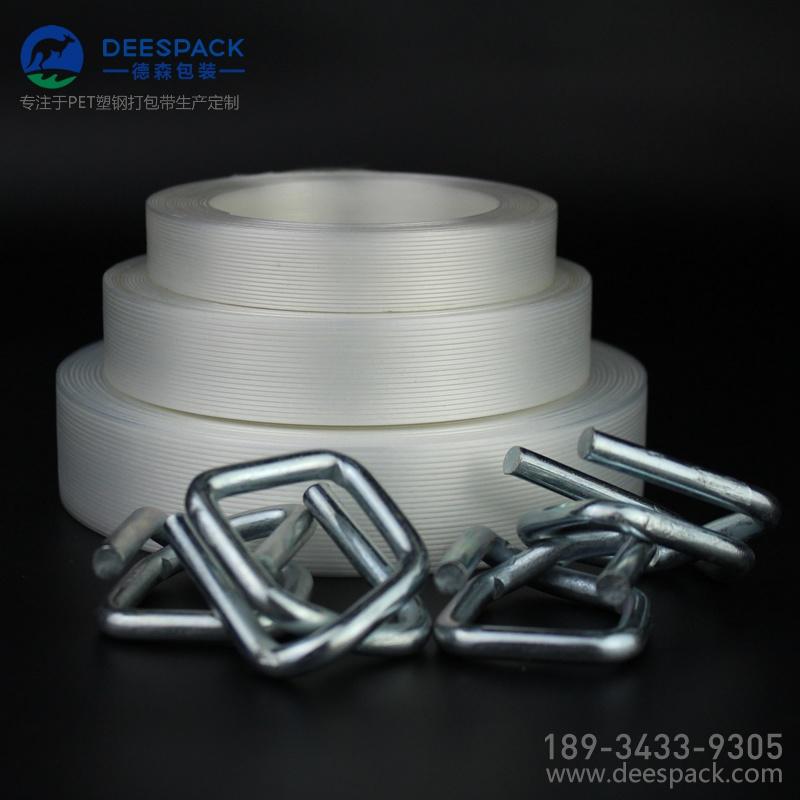 聚酯纖維柔性打包帶