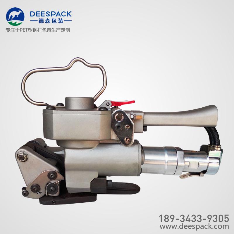 KSD-19/25氣動塑鋼帶打包機