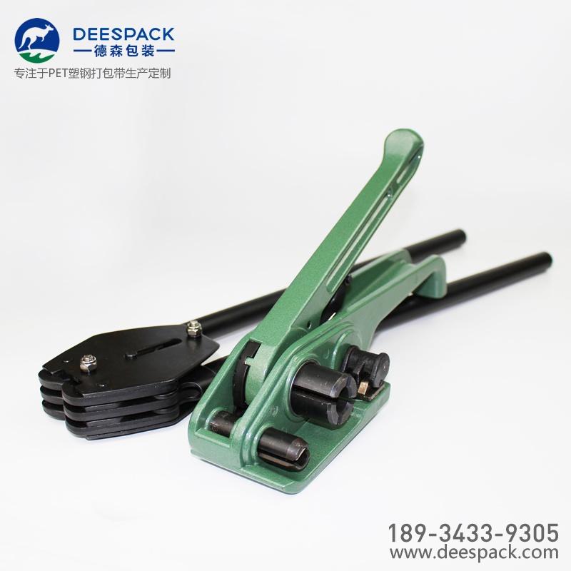 FS210型手動塑鋼打包機