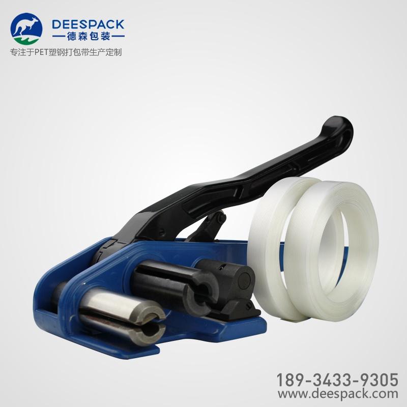 聚酯纖維打包帶拉緊器打包機