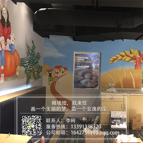 餐厅墙面手绘