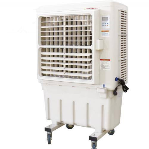 移动环保空调ZC-Y09