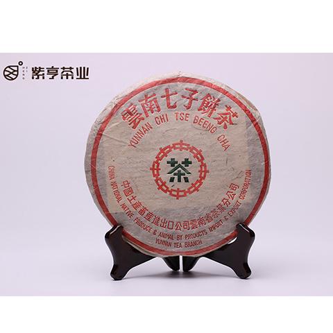 深圳龙华茶叶有什么好的品牌推荐吗?
