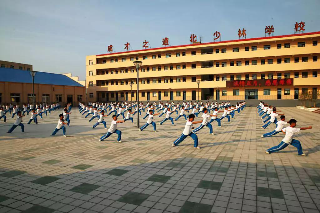 合肥北少林学校