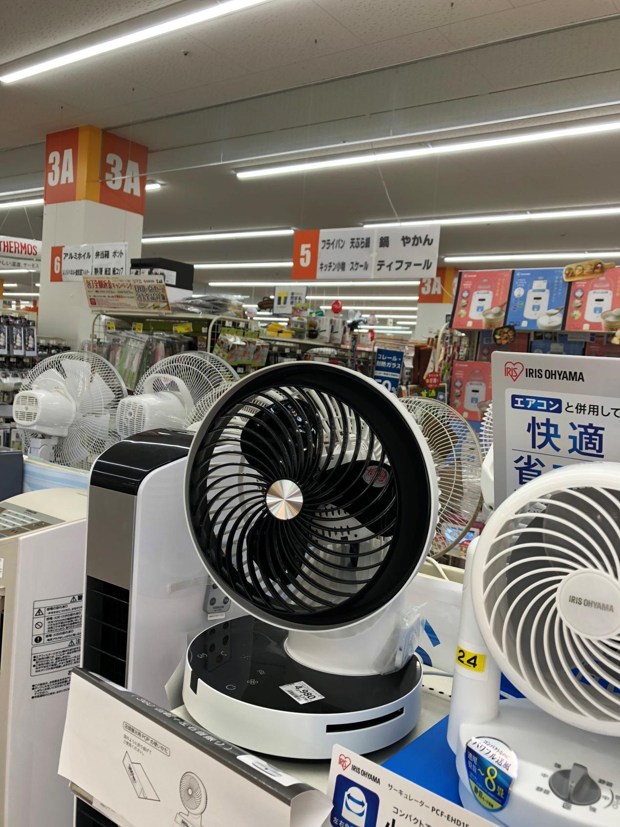 日本最畅销的西哲sezze循环扇,
