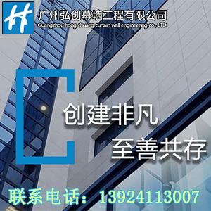 广州幕墙漏水维修工程设计施工公司哪家好?期待亲来电
