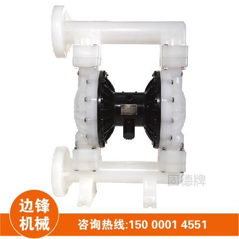 气动隔膜泵工作原理 污水处理技术升级 不锈钢隔膜泵厂家显身手图片