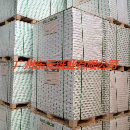 广州荔湾区口碑好的白卡纸生产厂家哪家品牌第1欢迎询问