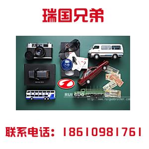北京高端化妆品短视频厂家