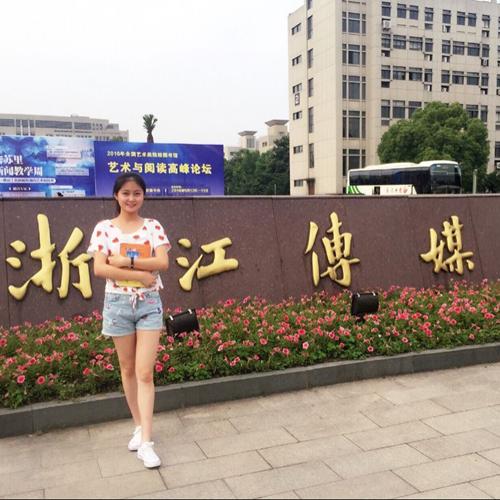 苑潇丹 浙江传媒学院