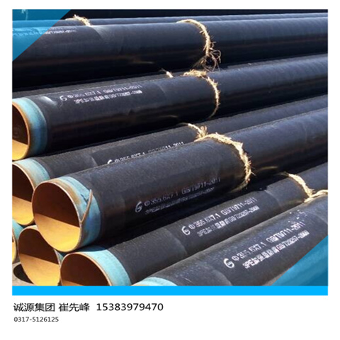 首页 >正文    3pe普通级防腐钢管(诚源管业)是指3层结构聚烯烃涂层