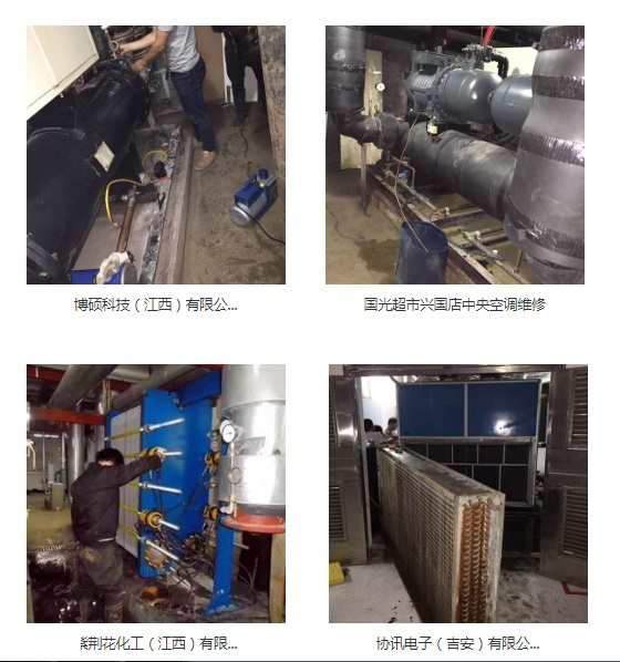 江西中央空调工程 商用中央空调安装 恒泰电器品质保证