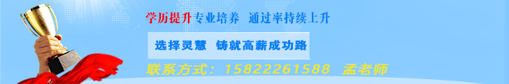 天津导游资格证费用,灵慧高质量证书
