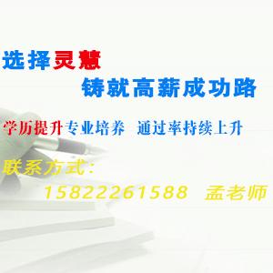 天津职业资格证,灵慧科技众多学员的选择