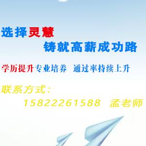 天津导游资格证排名,灵慧品质值得信赖