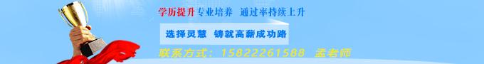 天津职业资格证咨询,灵慧值得信赖的机构