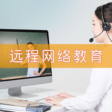 天津市本科成人高考,慧永诺学历提升服务领先品牌来电了解哦