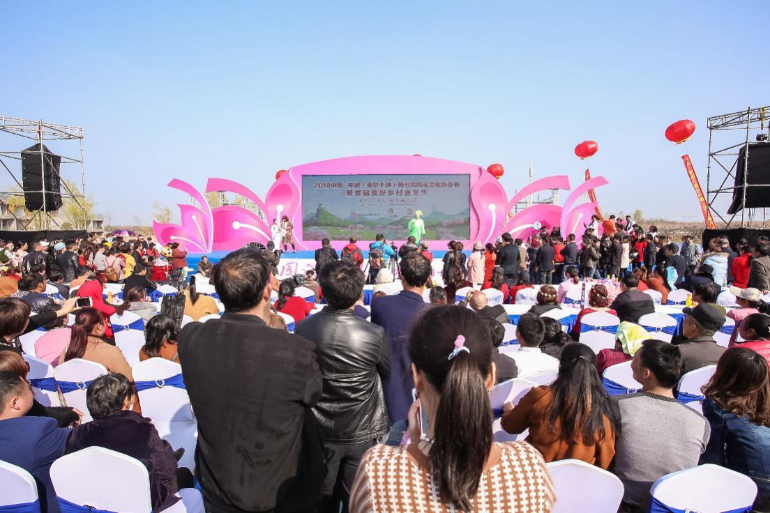 突围特色小镇,卓尔桃花驿如何成为农旅小镇的先行者-焦点中国网