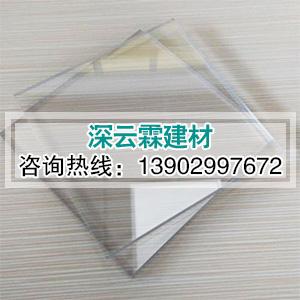 深圳PC耐力板宽度可做2.7米广告用板欢迎来电