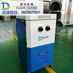 雎宁县新宁镇涂装行业废气处理工程 德尔环保经验丰富欢迎指导