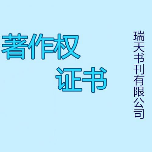 济南正规书刊文字录入排版哪家便宜