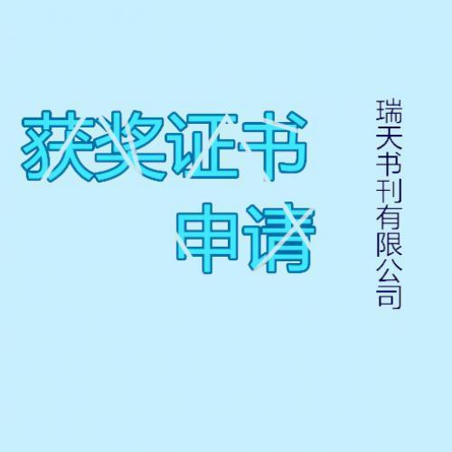 上海怎样新课程导学杂志出版的流程