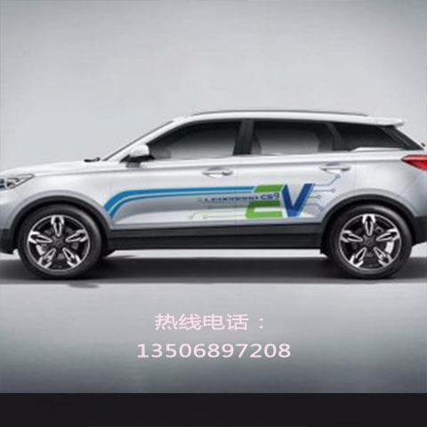 猎豹新能源电动汽车价格猎豹CS9300多少钱期待您的了解哦