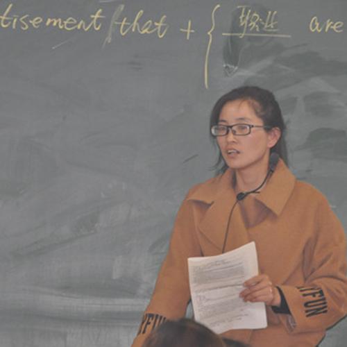 西安远东仁民高考中考培训中心