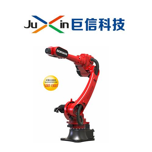 六自由度工业机器人系列