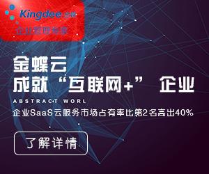 http://www.reviewcode.cn/qukuailian/58457.html
