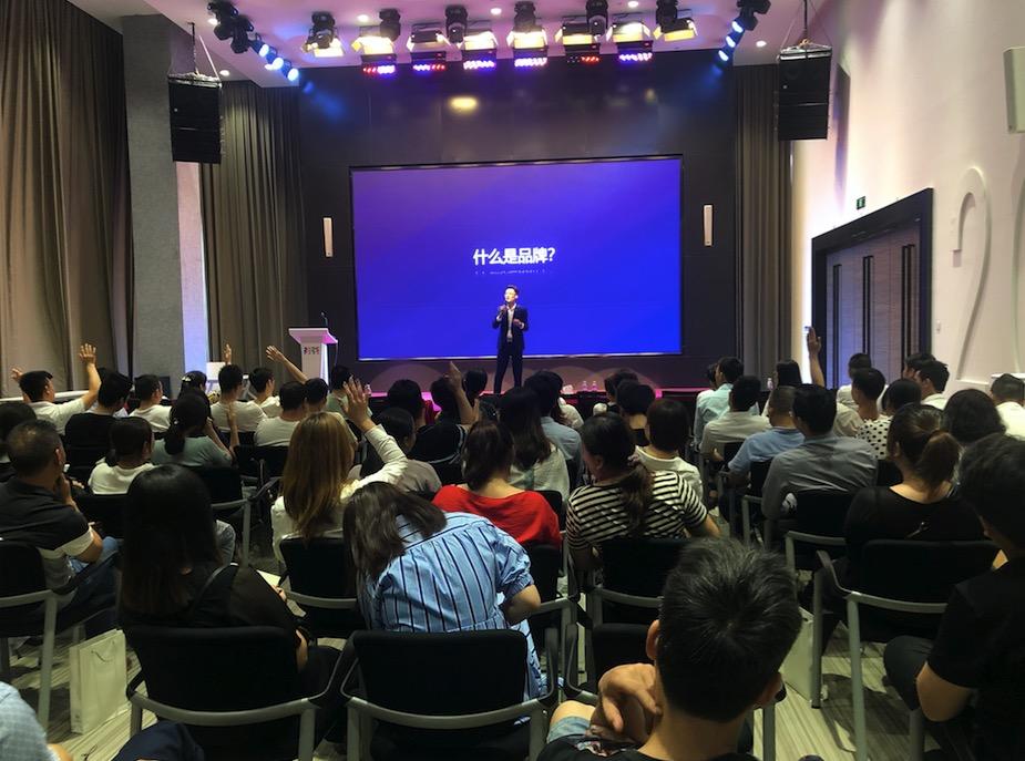 三赢互联总经理徐明宇亲述:企业网络营销你不知道的事