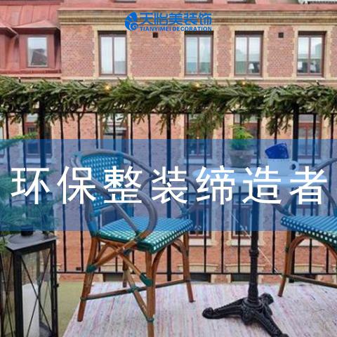 重庆房屋设计均价便宜,装修高效