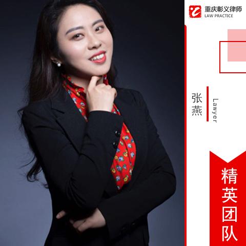 重庆权威九龙坡律师专业团队诉讼高效