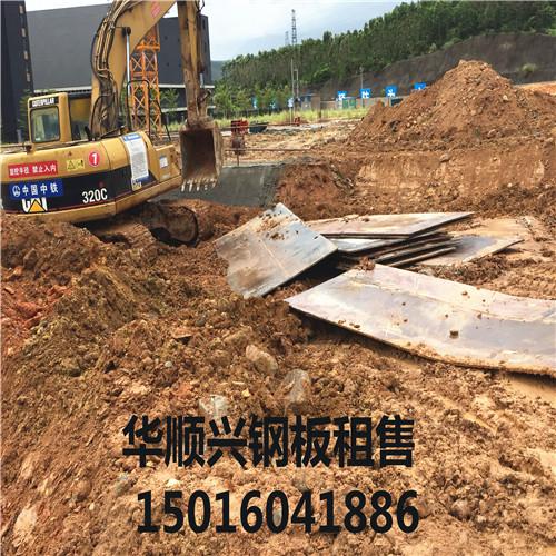 肇庆工地铺路钢板出租,华顺兴厂家专业成就未来欢迎大神解决