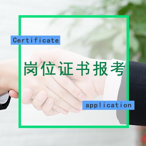 万化源价格从优,重庆县资质增项哪家收费便宜?欢迎咨询导师
