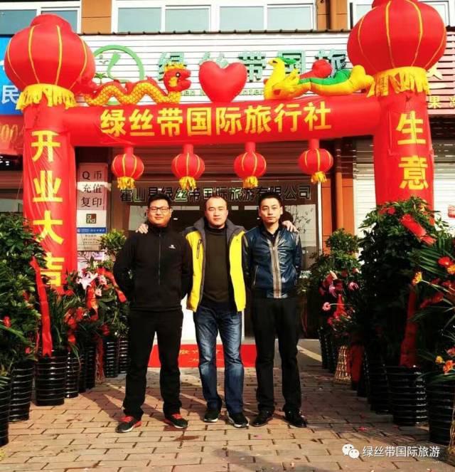 合肥旅游连锁加盟安徽淮北市怎么加盟旅游期待您的光临