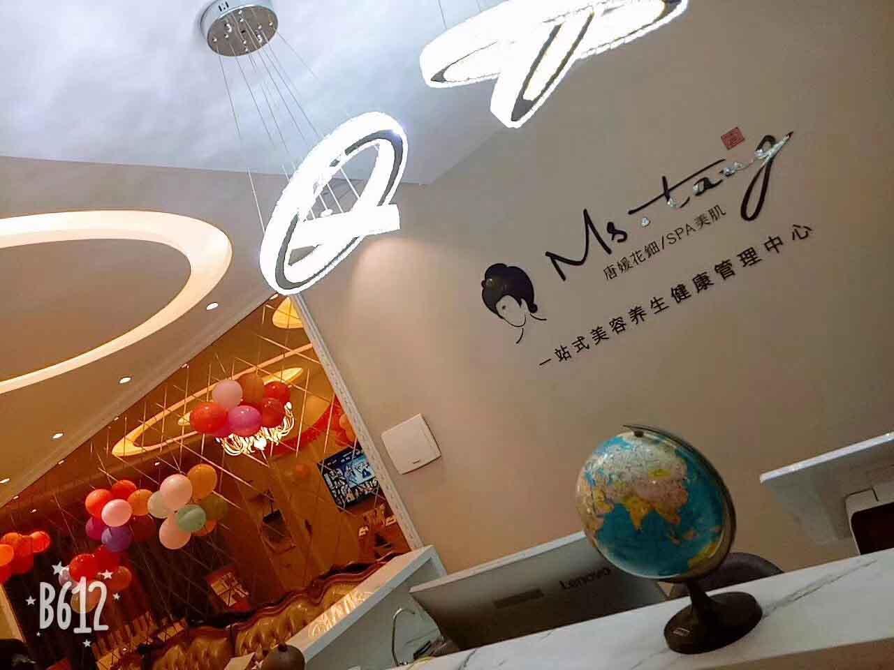 郑州高端美容会所品牌有哪些,皮肤出油怎么办