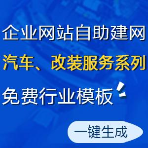 廣州企業網站建設哪家好?優選藍鯊科技