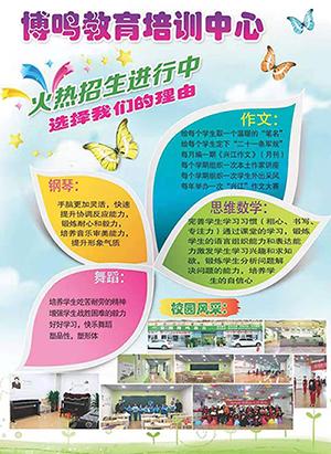 http://www.k2summit.cn/shumashebei/338858.html