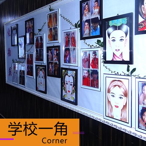 重庆化妆学校排行,展现最美的自我,你值得期待亲的垂询