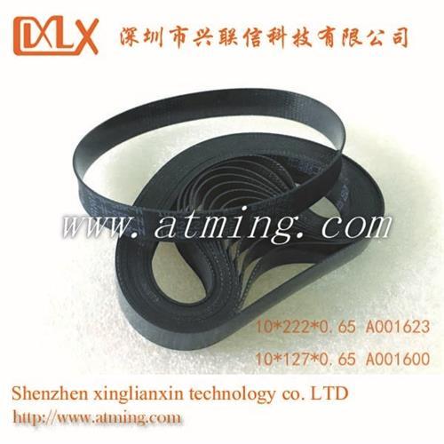 南京自助设备配件 哪家公司强呢?