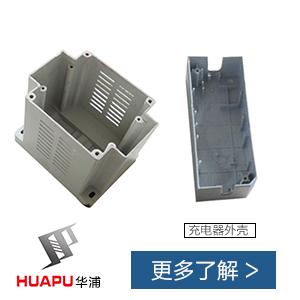 广东PPE塑料生产研发,华��新材料提高品质与效率