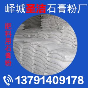 重庆市靠谱石粉供应商
