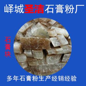 甘肃省定做石粉生产厂家