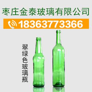 专业伏特加酒瓶玻璃瓶厂家批发欢迎知道情况的朋友,出来讲讲