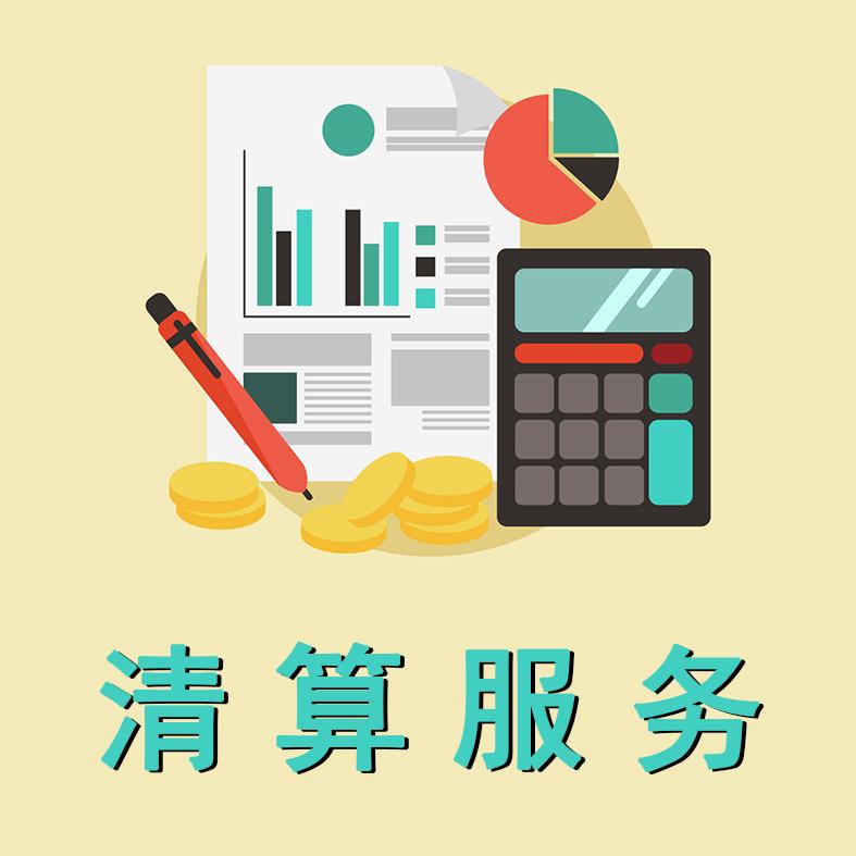 章丘高新知名工商企业注册费用怎么收取